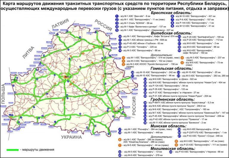 Informacja dla przewoźników poruszających się po Białorusi
