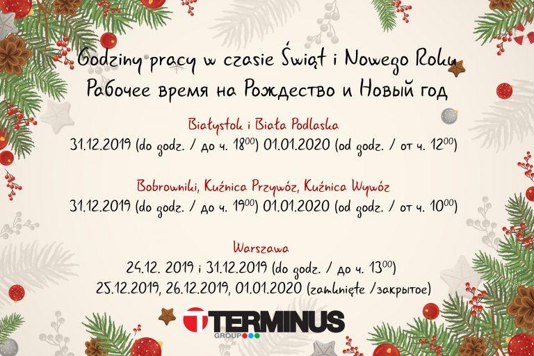 Godziny pracy w Święta i Nowy Rok